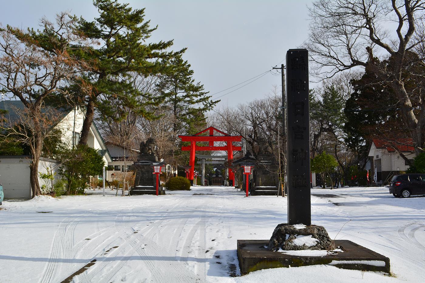能代市御指南町 日吉神社120191206
