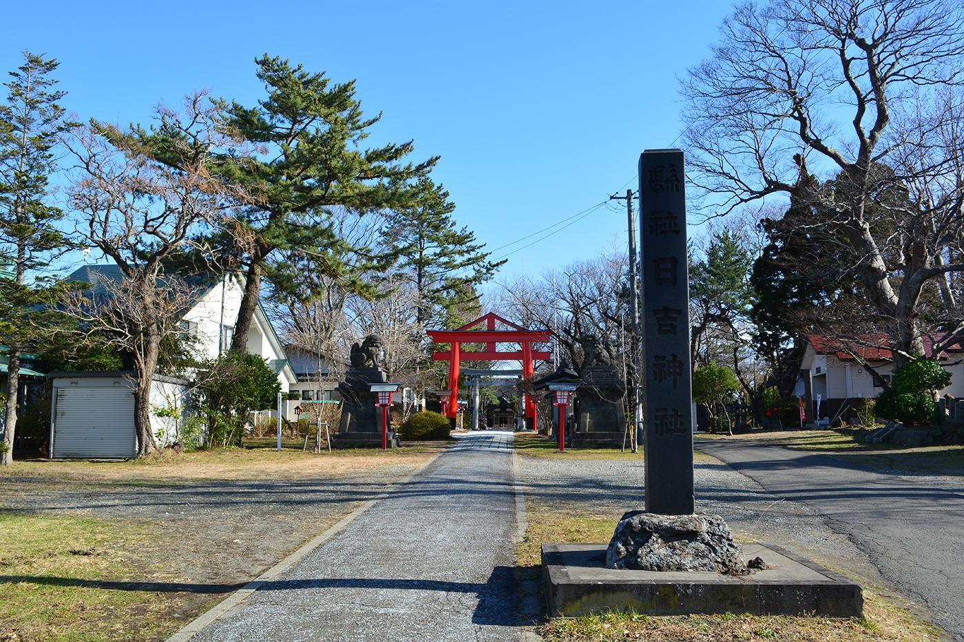 能代市御指南町 日吉神社120191209