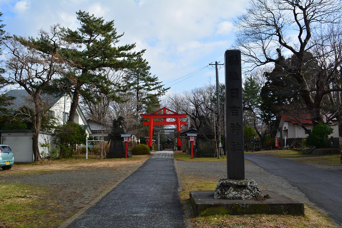 能代市御指南町 日吉神社120191210