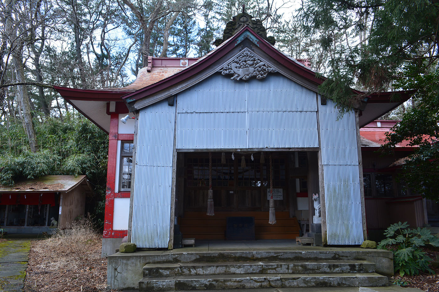 能代市能代町日和山下 大森稲荷神社420200301