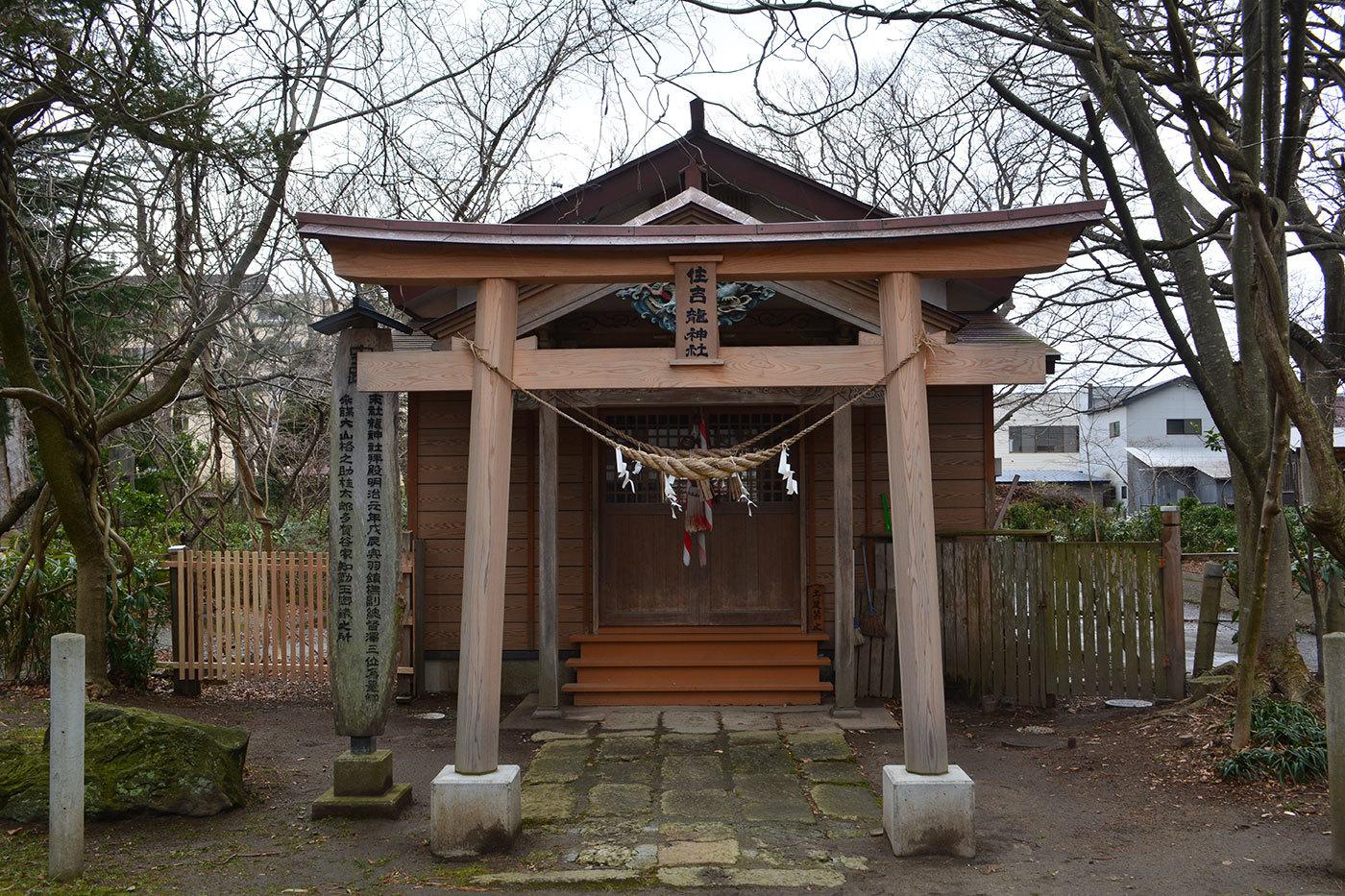 能代市柳町 八幡神社420200301住吉龍神社