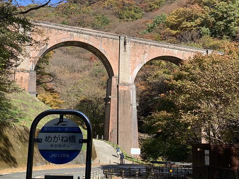 1737-めがね橋