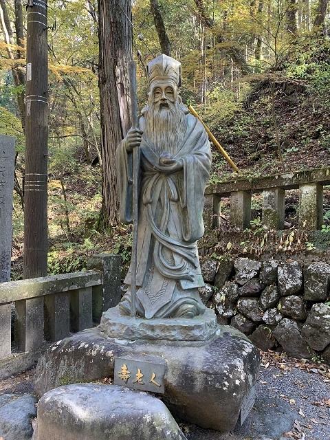 1742-七福神
