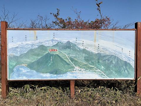 1751-榛名富士山周辺地図