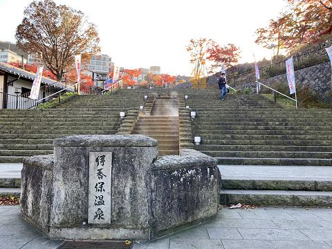 1753-伊香保温泉