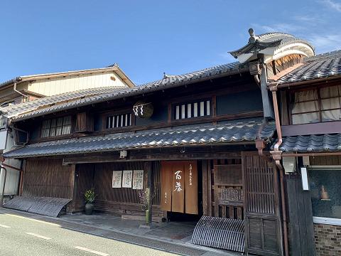 1794-国重文小坂家