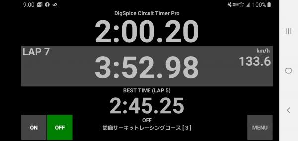Screenshot_20191224-090016_DigSpice Circuit Timer Pro