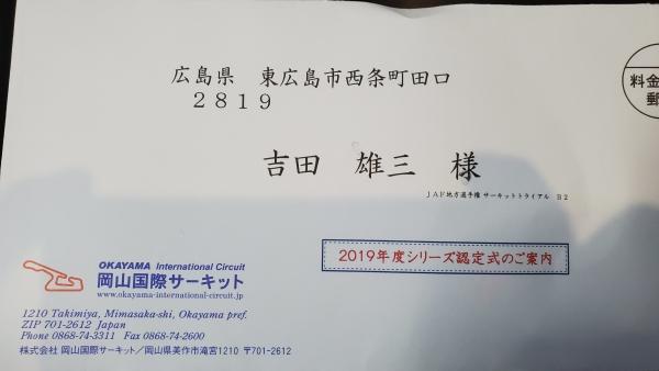 20200114_190141.jpg
