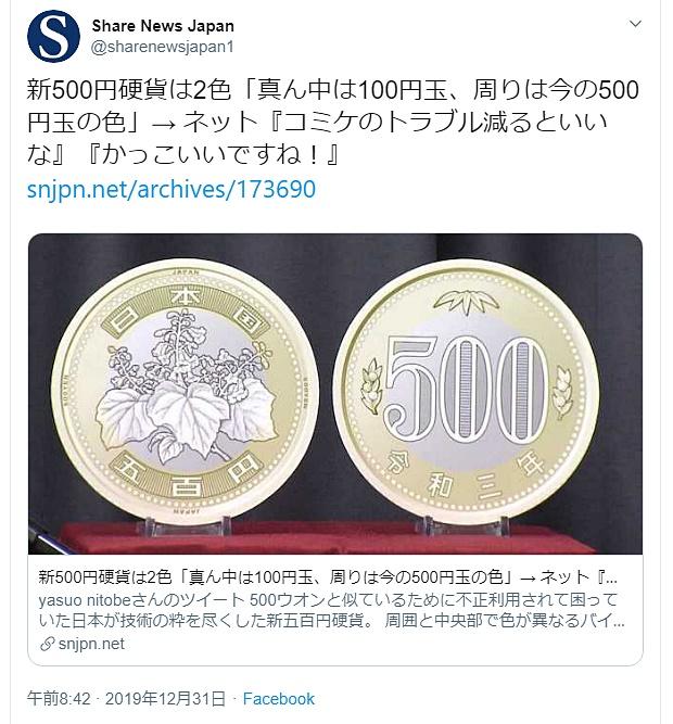 200103-2-1.jpg