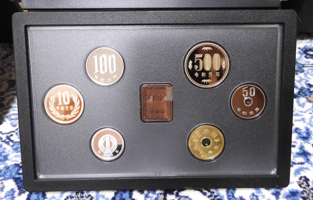 プルーフ硬貨 令和元年