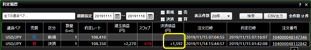 DMM FX20191111-20191116_約定