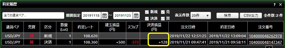DMM FX20191118-20191123_約定