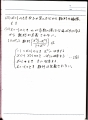 IMG190831c.jpg