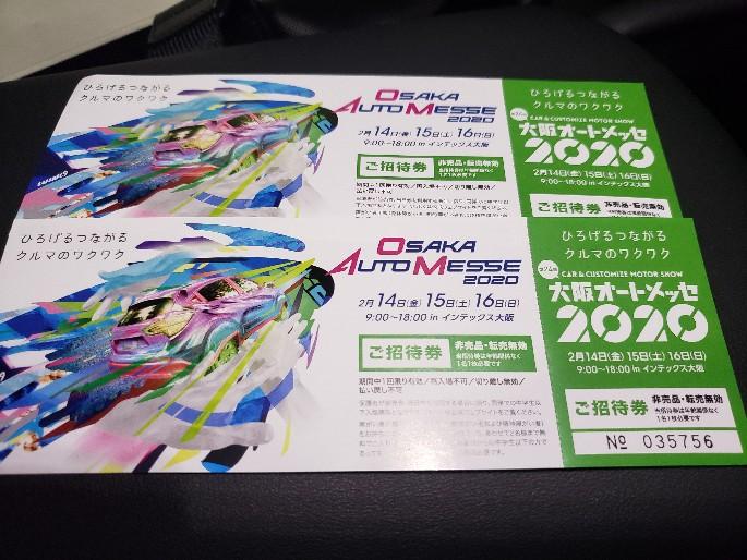 20200213185745795.jpg