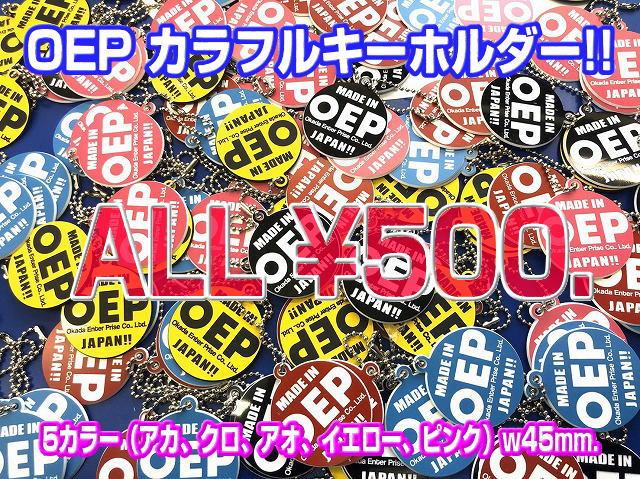 19-12-0260_2020013016042706d.jpg