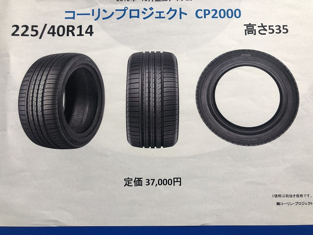 AC03EF2B-58F0-4A43-8059-AAF62D3C60E0.jpg