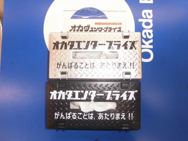 CIMG7997.jpg