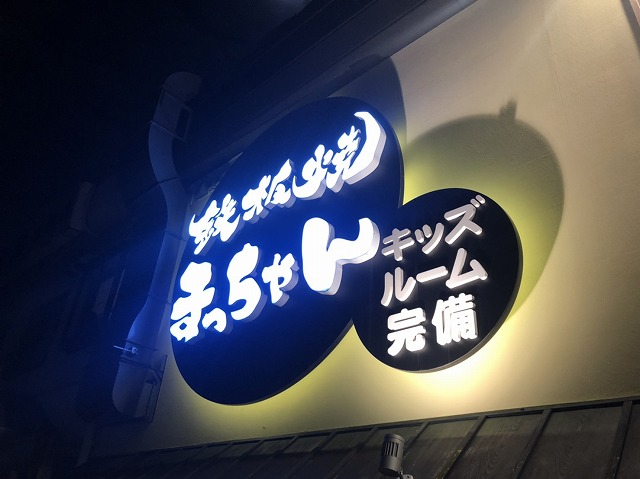 S__35250291.jpg
