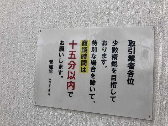 S__35881009.jpg