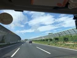 2019 9/23 高速