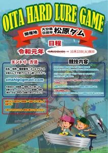 OHLG9-10.jpg