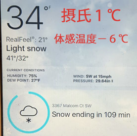 snow1012201901.jpg