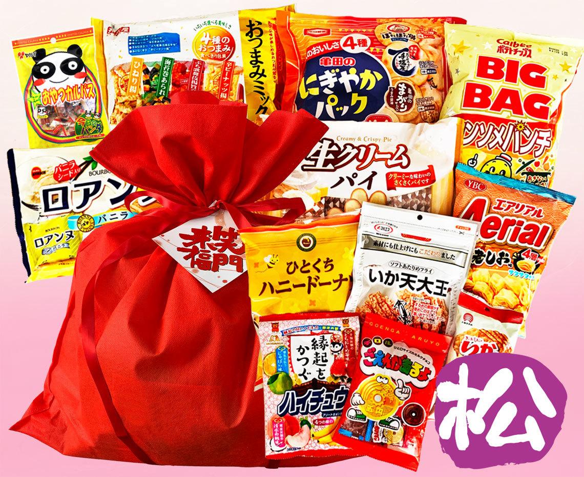 お正月用お菓子の詰め合わせ【松】