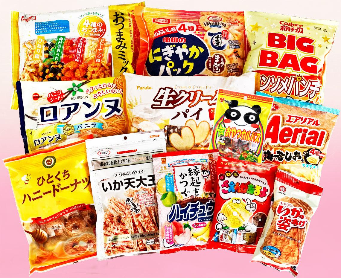 お正月用お菓子の詰め合わせ【松】内容