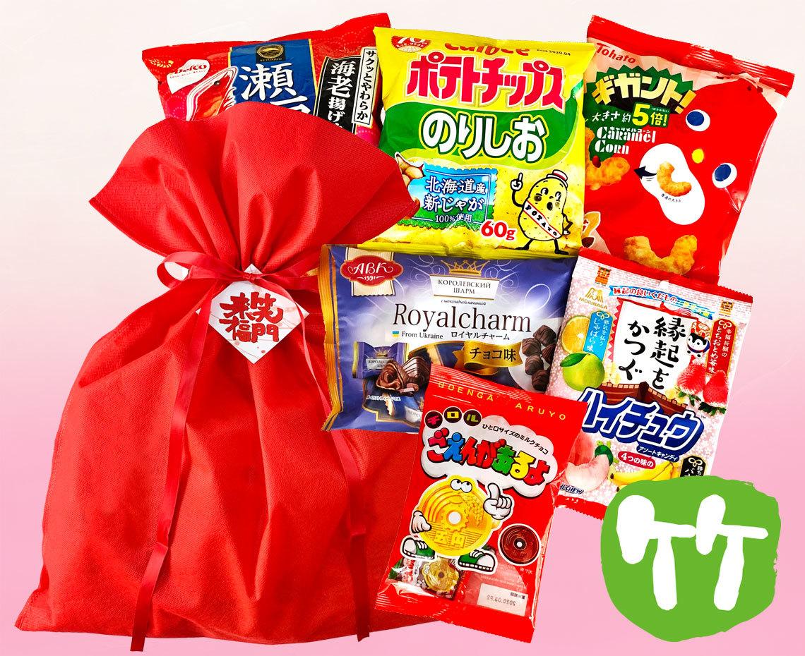 お正月用お菓子の詰め合わせ【竹】