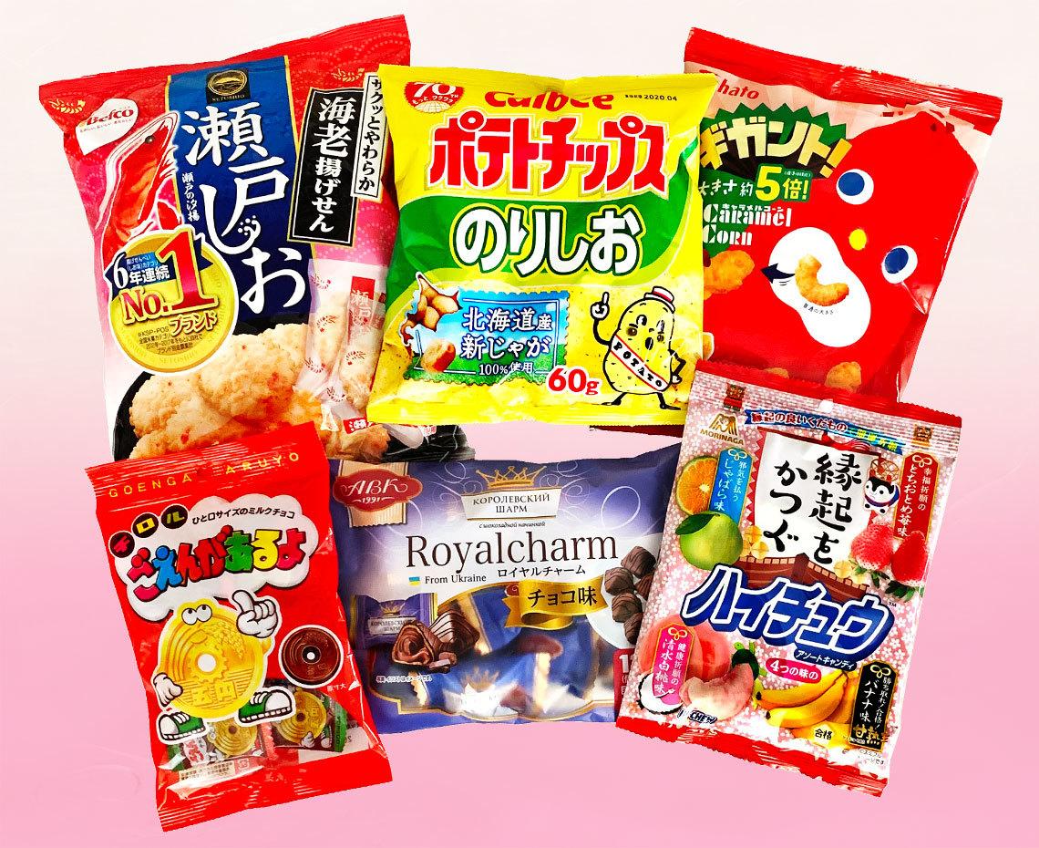 お正月用お菓子の詰め合わせ【竹】内容