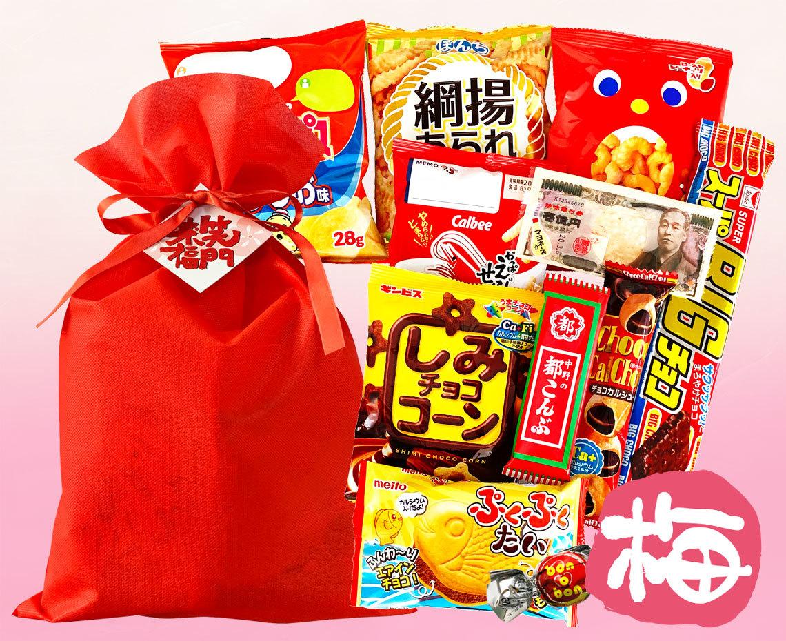 お正月用お菓子の詰め合わせ【梅】