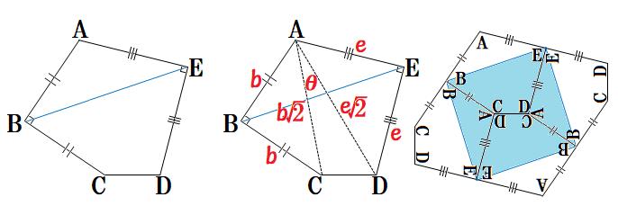1341-五角形