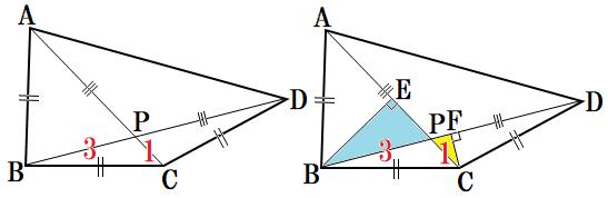 1343-四角形の辺
