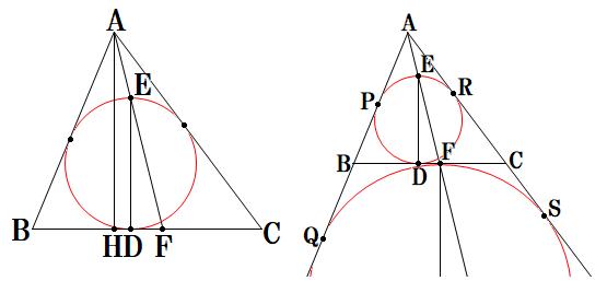 1344-三角形と内接円