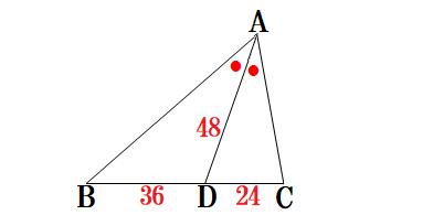 1357-三角形の面積0