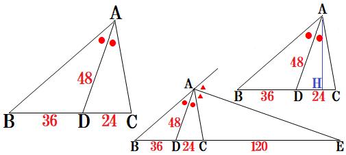 1357-三角形の面積