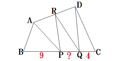 1361-面積5等分0