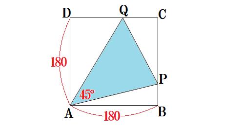 1377-正方形内三角形0