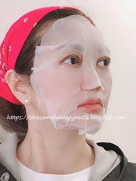 プリュEGFディープモイストマスク 使用中