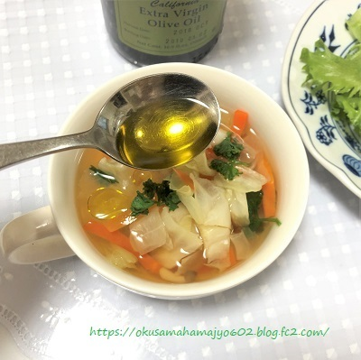 グリーンオイルをスープに