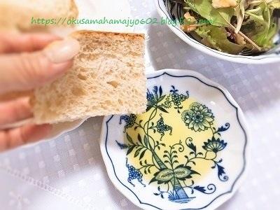 グリーンオイルをパンに