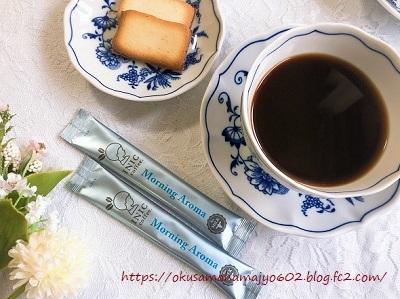 INIC coffee モーニングアロマ