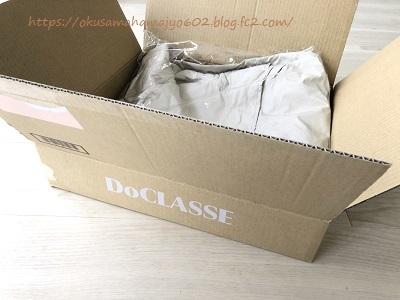 DoCLASSE(ドゥクラッセ)二重織リバーシブル・パーカー