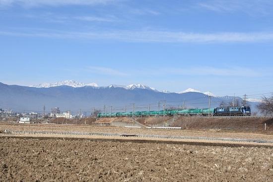 2019年12月21日撮影 東線貨物2080レ EH200-20号機