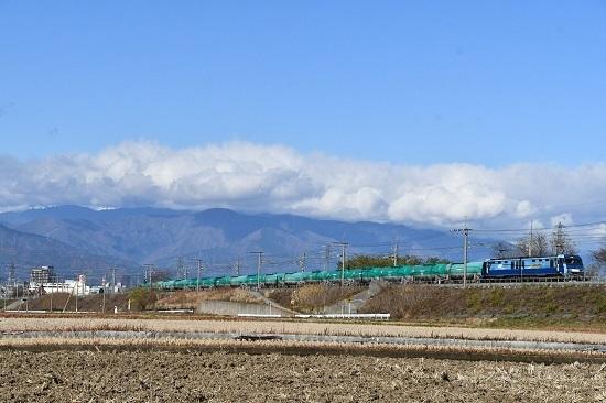 2019年11月20日撮影 東線貨物2080レ EH200-8号機