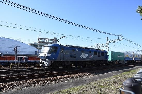 2019年11月15日撮影 5062レ EF210-167号機
