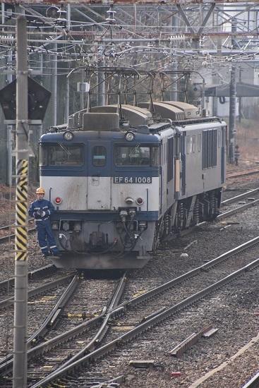 2019年12月22日撮影 西線貨物8084レ EF64-1008号機