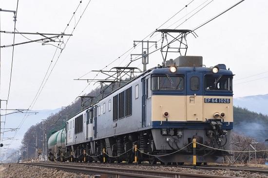 2019年12月22日撮影 西線貨物8084レ EF64-1026号機