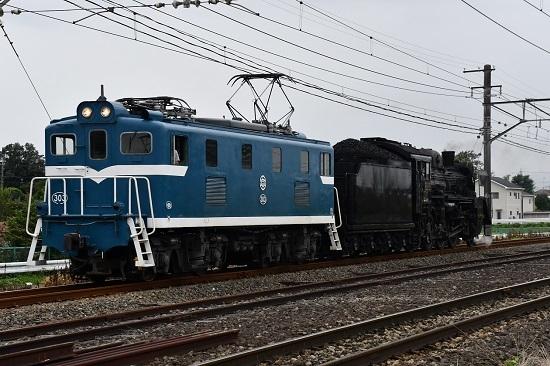 2019年9月13日撮影 秩父鉄道 デキ303+C58-363号機
