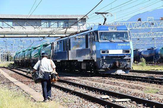 2019年9月15日撮影 東線貨物2080レ EH200-20号機と運転士